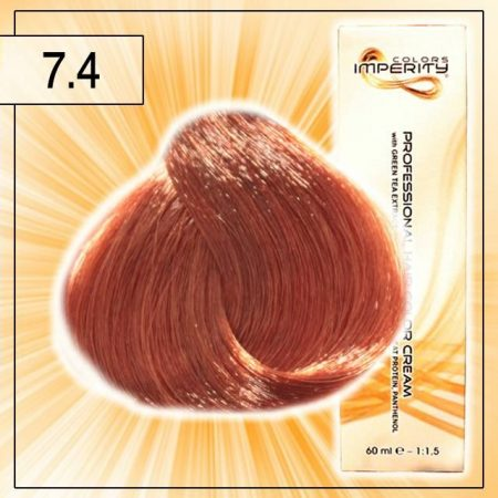 Singularity hajfesték - 7.4 Réz szőke 100 ml
